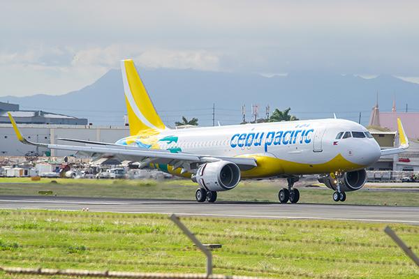Photo: Cebu Pacific website