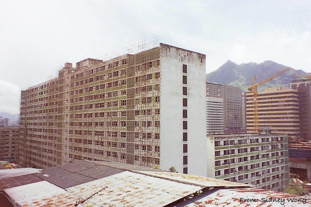 Sun Fat Estate, where the alleged crime occured, was demolished in 2002. Photo: Facebook/屯門舊照片Tuen Mun Old Photos